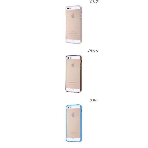 iPhoneSE / iPhone5s ケース Ray Out レイアウト iPhone SE / 5s / 5 ハイブリッドケース クリア RT-P11CC2/C ネコポス可|ec-kitcut|02