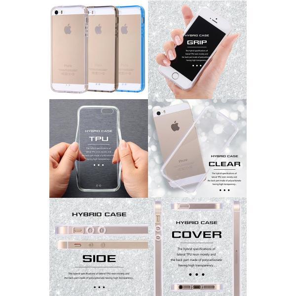 iPhoneSE / iPhone5s ケース Ray Out レイアウト iPhone SE / 5s / 5 ハイブリッドケース クリア RT-P11CC2/C ネコポス可|ec-kitcut|03