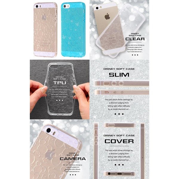 iPhoneSE / iPhone5s ケース Ray Out レイアウト iPhone SE / 5s / 5 ディズニー TPUソフトケース キラキラ クリア RT-DP11A/MFC ネコポス可|ec-kitcut|03