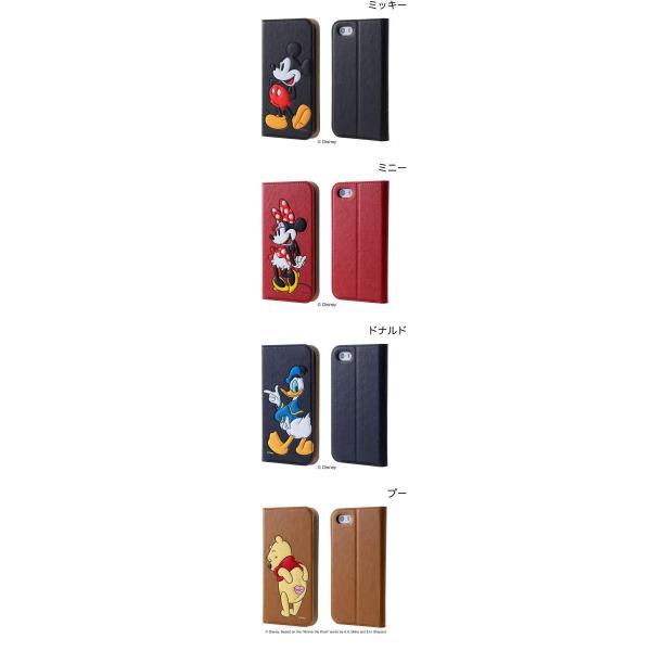 iPhoneSE / iPhone5s ケース Ray Out レイアウト iPhone SE / 5s / 5 ディズニー 手帳型ケース ポップアップ ミッキー RT-DP11J/MK ネコポス送料無料|ec-kitcut|02