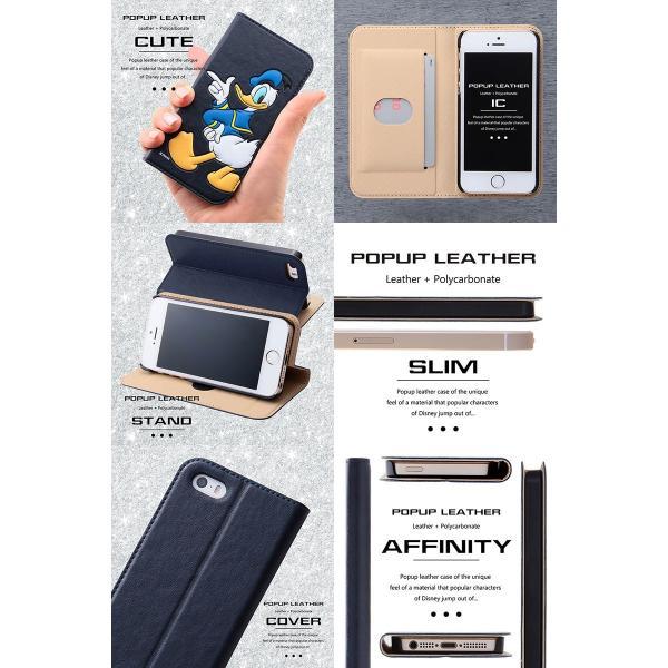 iPhoneSE / iPhone5s ケース Ray Out レイアウト iPhone SE / 5s / 5 ディズニー 手帳型ケース ポップアップ ミッキー RT-DP11J/MK ネコポス送料無料|ec-kitcut|04