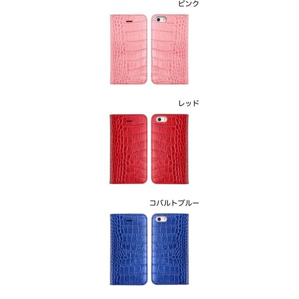 iPhoneSE / iPhone5s ケース GAZE iPhone SE / 5s / 5 Vivid Croco Diary 手帳型 ケース  ネコポス不可|ec-kitcut|02