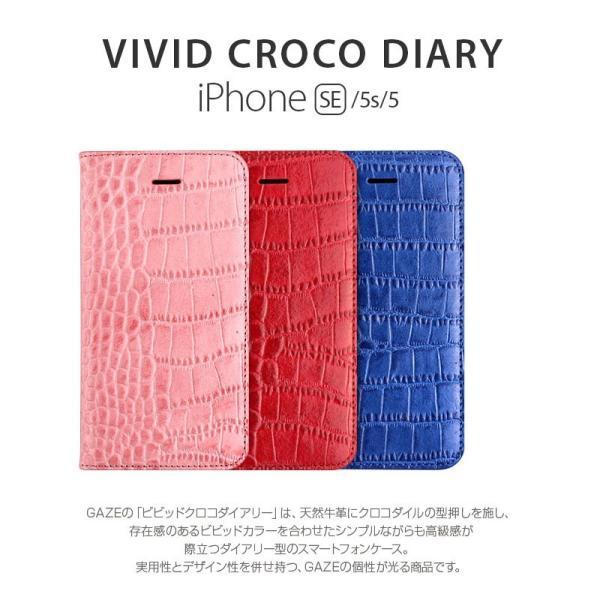 iPhoneSE / iPhone5s ケース GAZE iPhone SE / 5s / 5 Vivid Croco Diary 手帳型 ケース  ネコポス不可|ec-kitcut|04