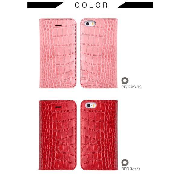 iPhoneSE / iPhone5s ケース GAZE iPhone SE / 5s / 5 Vivid Croco Diary 手帳型 ケース  ネコポス不可|ec-kitcut|05