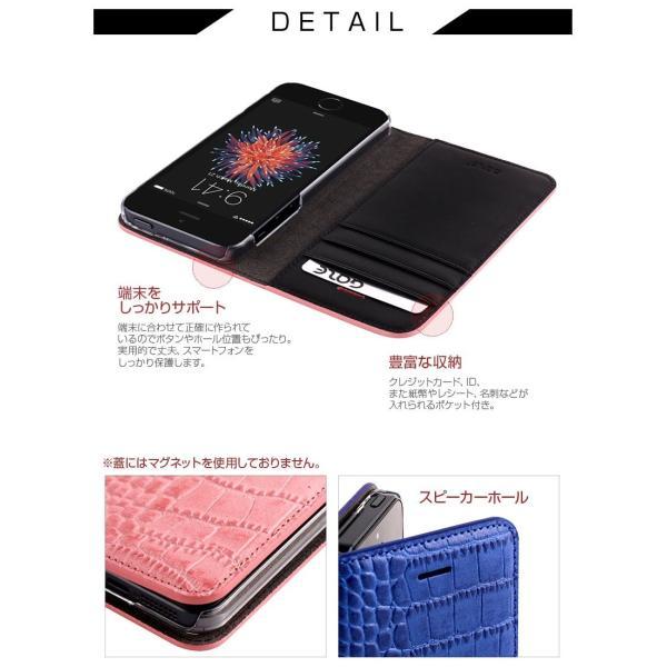 iPhoneSE / iPhone5s ケース GAZE iPhone SE / 5s / 5 Vivid Croco Diary 手帳型 ケース  ネコポス不可|ec-kitcut|07