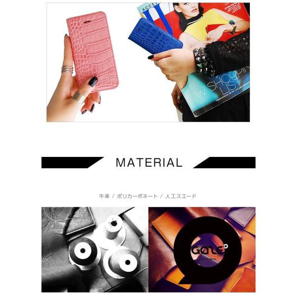 iPhoneSE / iPhone5s ケース GAZE iPhone SE / 5s / 5 Vivid Croco Diary 手帳型 ケース  ネコポス不可|ec-kitcut|08