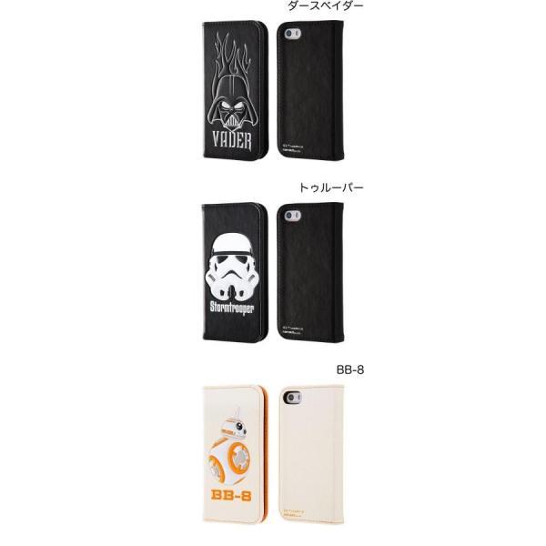 Ray Out レイアウト iPhone SE / 5s / 5 スター・ウォーズ 手帳型ケース ポップアップ/ダースベイダー RT-SWP11J/DV ネコポス送料無料|ec-kitcut|02