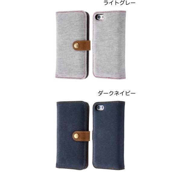iPhoneSE / iPhone5s ケース Ray Out レイアウト iPhone SE / 5s / 5 手帳型 ファブリック スウェット/ライトグレー RT-P11FBC1/GR ネコポス不可|ec-kitcut|02