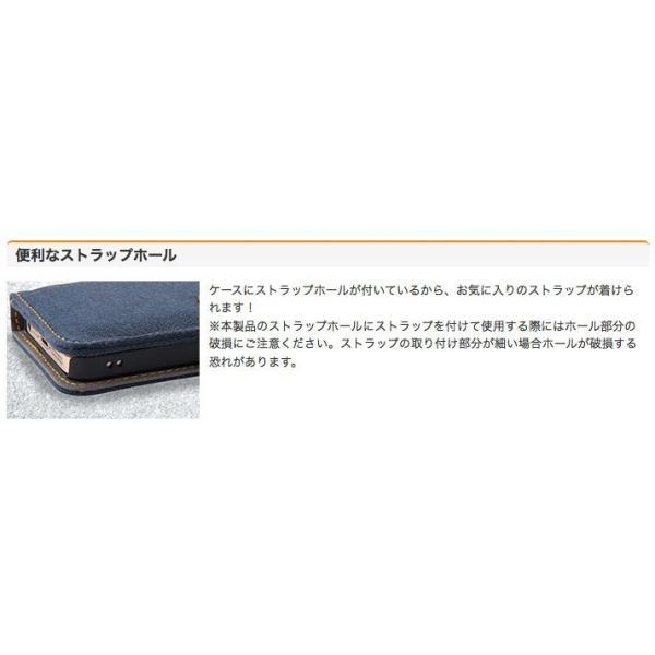iPhoneSE / iPhone5s ケース Ray Out レイアウト iPhone SE / 5s / 5 手帳型 ファブリック スウェット/ライトグレー RT-P11FBC1/GR ネコポス不可|ec-kitcut|03
