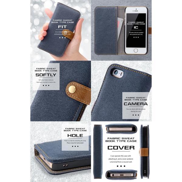 iPhoneSE / iPhone5s ケース Ray Out レイアウト iPhone SE / 5s / 5 手帳型 ファブリック スウェット/ライトグレー RT-P11FBC1/GR ネコポス不可|ec-kitcut|04