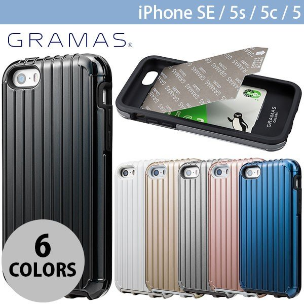 iPhoneSE / iPhone5s ケース GRAMAS グラマス iPhone SE / 5s / 5c /5 COLORS Rib Hybrid Case Black CHC416BK ネコポス送料無料 ec-kitcut