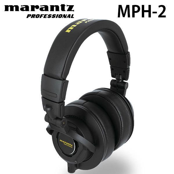 ヘッドホン marantz professional マランツ プロフェッショナル MPH-2 50mm Over-Ear Monitoring Headphone MP-HPH-002 ネコポス不可|ec-kitcut