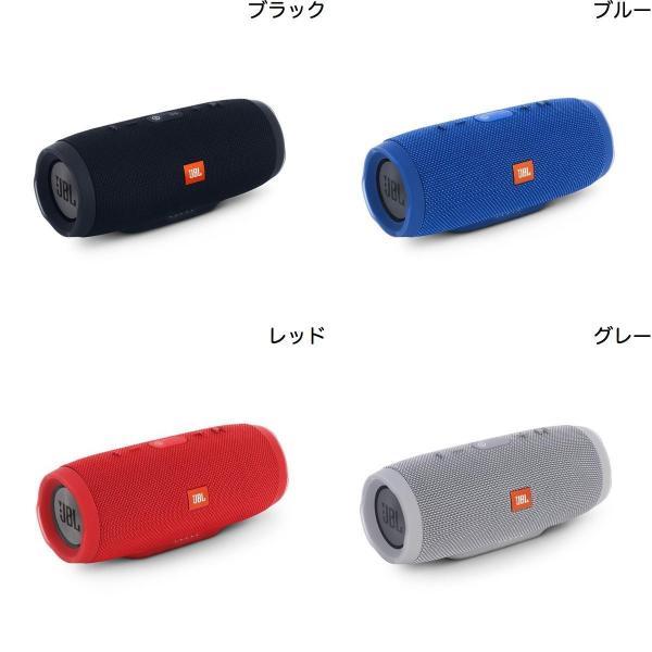 ワイヤレススピーカー 防水 国内正規品 JBL CHARGE3 IPX7対応 Bluetoothスピーカー ジェービーエル ネコポス不可 専用ケースと同時購入で2,160円OFF|ec-kitcut|02