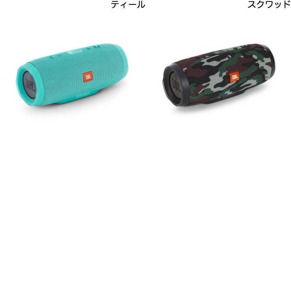 ワイヤレススピーカー 防水 国内正規品 JBL CHARGE3 IPX7対応 Bluetoothスピーカー ジェービーエル ネコポス不可 専用ケースと同時購入で2,160円OFF|ec-kitcut|03