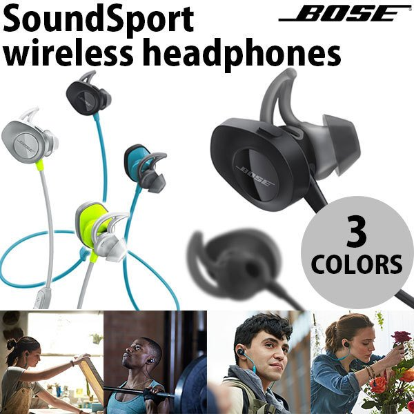 ワイヤレス イヤホン Bluetooth BOSE SoundSport wireless headphones ボーズ ネコポス不可 wcc|ec-kitcut
