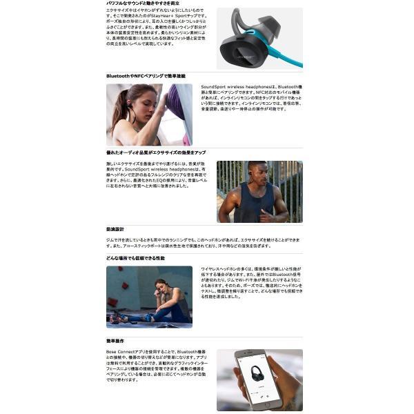 ワイヤレス イヤホン Bluetooth BOSE SoundSport wireless headphones ボーズ ネコポス不可|ec-kitcut|03