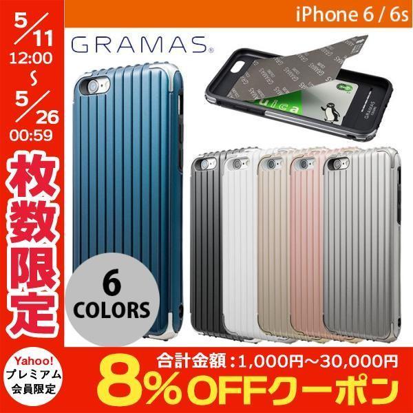 iPhone6s ケース GRAMAS グラマス iPhone 6 / 6s COLORS Rib Hybrid Case White CHC406WH ネコポス送料無料|ec-kitcut