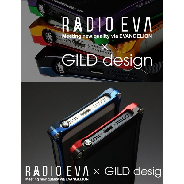 iPhoneSE / iPhone5s / iPhone5 ケース GILD design ギルドデザイン iPhone SE / 5s / 5 Solid Bumper EVANGELION Limited 初号機 GIEV-262PGB ネコポス不可|ec-kitcut|04