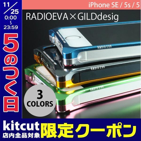 iPhoneSE / iPhone5s / iPhone5 ケース GILD design ギルドデザイン iPhone SE / 5s / 5 Solid Bumper EVANGELION Limited REI MODEL GIEV-262REI ネコポス不可 ec-kitcut