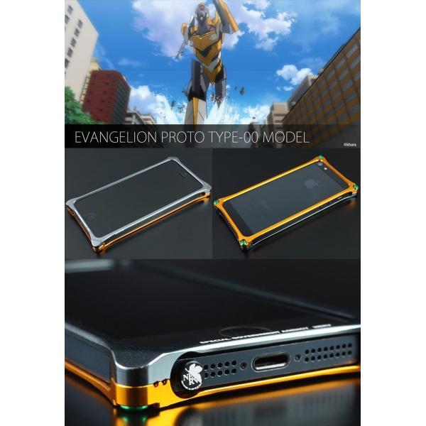 iPhoneSE / iPhone5s / iPhone5 ケース GILD design ギルドデザイン iPhone SE / 5s / 5 Solid Bumper EVANGELION Limited REI MODEL GIEV-262REI ネコポス不可 ec-kitcut 05