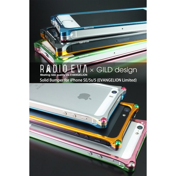 iPhoneSE / iPhone5s / iPhone5 ケース GILD design ギルドデザイン iPhone SE / 5s / 5 Solid Bumper EVANGELION Limited REI MODEL GIEV-262REI ネコポス不可 ec-kitcut 06