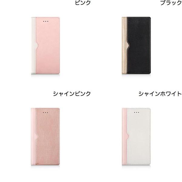 iPhone8 / iPhone7 / iPhone6s / iPhone6 ケース Simplism iPhone 8 / 7 / 6s / 6 FlipNote フリップノートケース ネコポス送料無料|ec-kitcut|02
