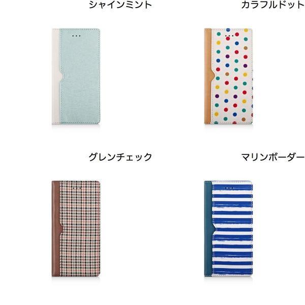 iPhone8 / iPhone7 / iPhone6s / iPhone6 ケース Simplism iPhone 8 / 7 / 6s / 6 FlipNote フリップノートケース ネコポス送料無料|ec-kitcut|03