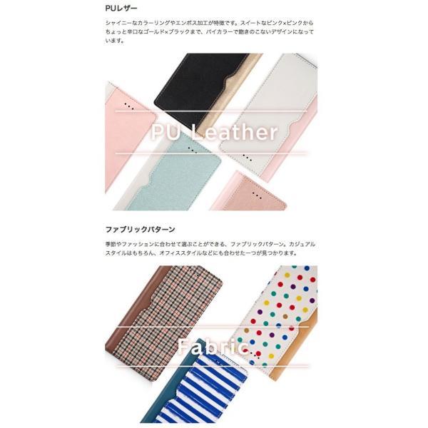 iPhone8 / iPhone7 / iPhone6s / iPhone6 ケース Simplism iPhone 8 / 7 / 6s / 6 FlipNote フリップノートケース ネコポス送料無料|ec-kitcut|05