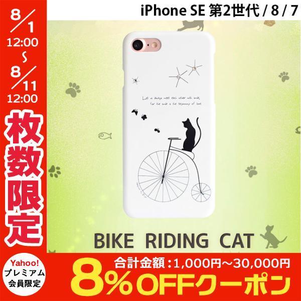 iPhone8 / iPhone7 スマホケース Happymori ハッピーモリー iPhone 8 / 7 Bike Riding Cat HM8227i7 ネコポス不可|ec-kitcut