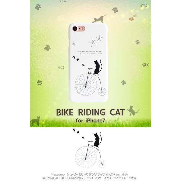 iPhone8 / iPhone7 スマホケース Happymori ハッピーモリー iPhone 8 / 7 Bike Riding Cat HM8227i7 ネコポス不可|ec-kitcut|03