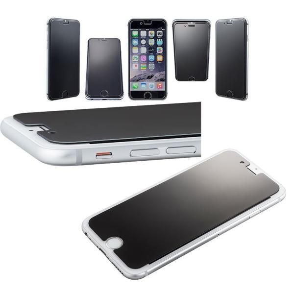 iPhone8 / iPhone7 ガラスフィルム GRAMAS グラマス iPhone 8 / 7 Protection Glass 360°Privacy 0.33mm GL-106PF ネコポス送料無料 ec-kitcut 02