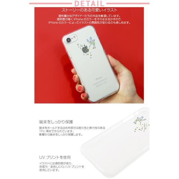 iPhone8 / iPhone7 スマホケース Dparks ディーパークス iPhone 8 / 7 ソフトクリアケース ティンカーベル DS8282i7 ネコポス可|ec-kitcut|03