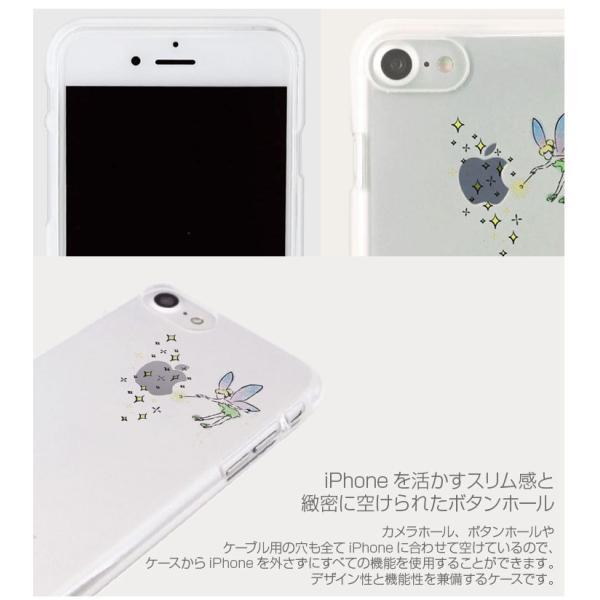 iPhone8 / iPhone7 スマホケース Dparks ディーパークス iPhone 8 / 7 ソフトクリアケース ティンカーベル DS8282i7 ネコポス可|ec-kitcut|04