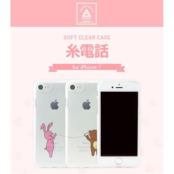 iPhone8 / iPhone7 スマホケース Dparks iPhone 8 / 7 ソフトクリアケース 糸電話 ディーパークス ネコポス可|ec-kitcut|03