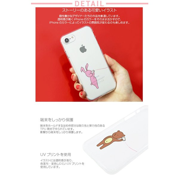 iPhone8 / iPhone7 スマホケース Dparks iPhone 8 / 7 ソフトクリアケース 糸電話 ディーパークス ネコポス可|ec-kitcut|05