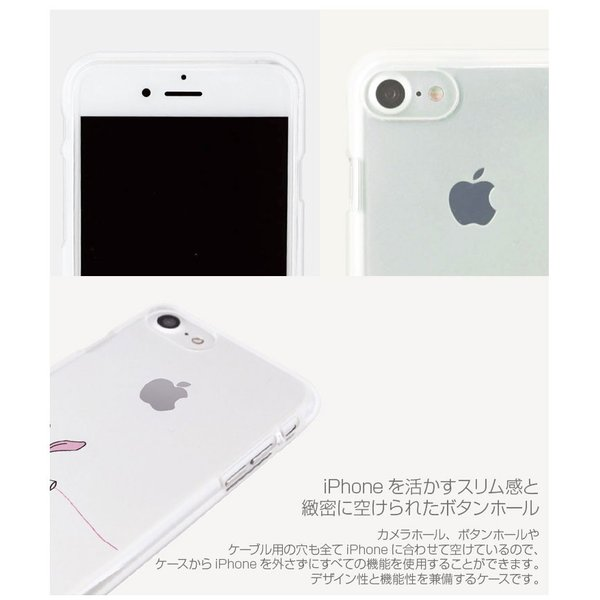 iPhone8 / iPhone7 スマホケース Dparks iPhone 8 / 7 ソフトクリアケース 糸電話 ディーパークス ネコポス可|ec-kitcut|06