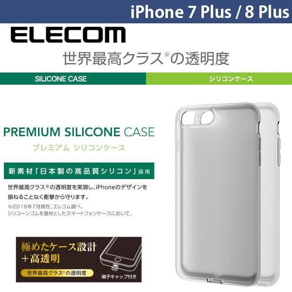 e549923655 iPhone8Plus/ iPhone7Plus ケース エレコム iPhone 8 Plus / 7 Plus シリコンケース 極み ネコポス可  ...