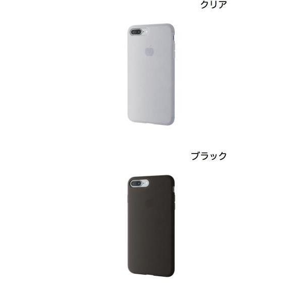 53713aa67e ... iPhone8Plus/ iPhone7Plus ケース エレコム iPhone 8 Plus / 7 Plus シリコンケース ネコポス可   ...