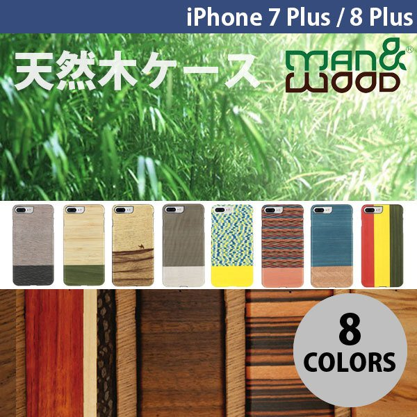 69204a86b3 iPhone8Plus/ iPhone7Plus ケース Man & Wood iPhone 8 Plus / 7 Plus 天然木ケース ...