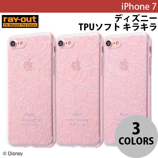 iPhone7 ケース Ray Out iPhone 7 ディズニー/TPUソフト キラキラ レイアウト ネコポス可 ec-kitcut