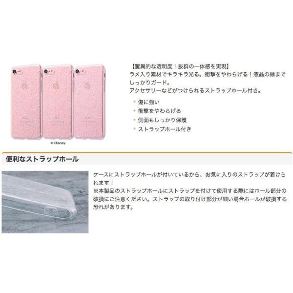 iPhone7 ケース Ray Out iPhone 7 ディズニー/TPUソフト キラキラ レイアウト ネコポス可 ec-kitcut 03
