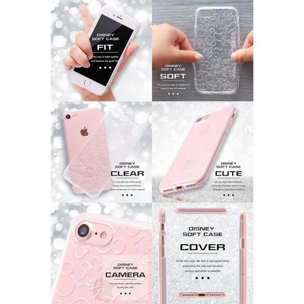 iPhone7 ケース Ray Out iPhone 7 ディズニー/TPUソフト キラキラ レイアウト ネコポス可 ec-kitcut 04