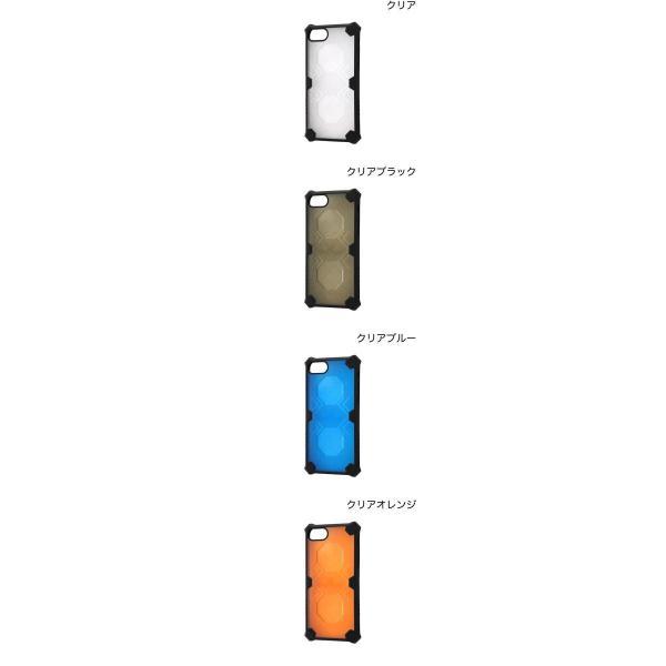 iPhone8 / iPhone7 スマホケース Ray Out iPhone 8 / 7 耐衝撃ケース クラッシュレジスト レイアウト ネコポス送料無料|ec-kitcut|02