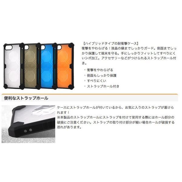 iPhone8 / iPhone7 スマホケース Ray Out iPhone 8 / 7 耐衝撃ケース クラッシュレジスト レイアウト ネコポス送料無料|ec-kitcut|03