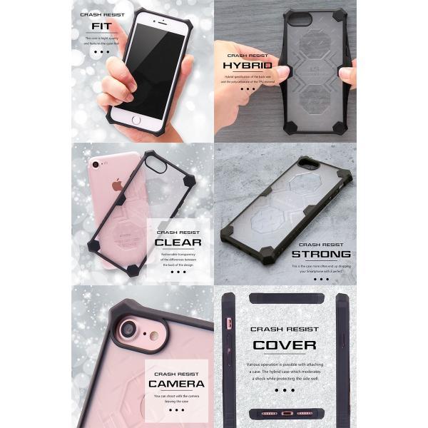 iPhone8 / iPhone7 スマホケース Ray Out iPhone 8 / 7 耐衝撃ケース クラッシュレジスト レイアウト ネコポス送料無料|ec-kitcut|04