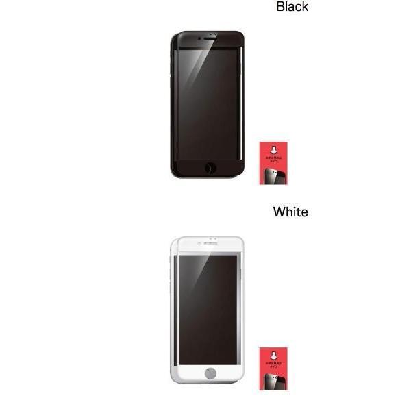 iPhone8Plus ガラスフィルム Deff iPhone 8 Plus / 7 Plus Hybrid 3D Glass Screen Protector 表面用 のぞき見防止タイプ 0.21mm ブラック ネコポス送料無料|ec-kitcut|02