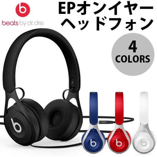 beats by dr.dre Beats EPオンイヤーヘッドフォン