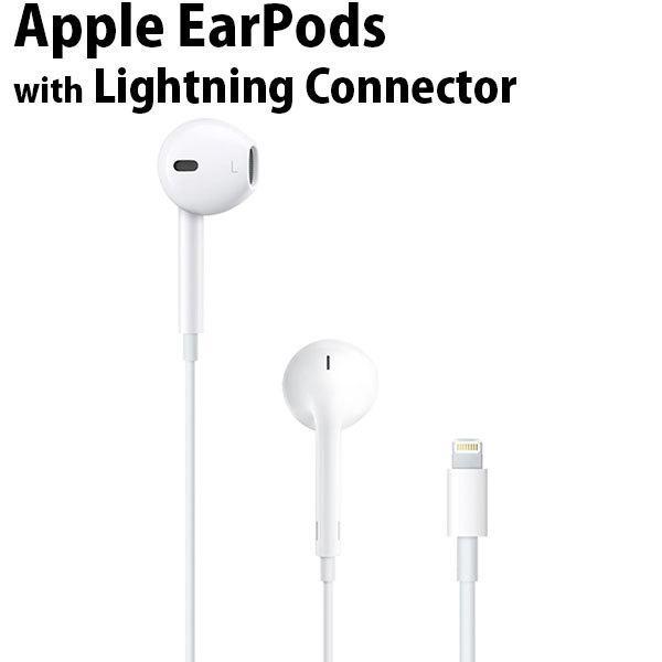 Lightning対応イヤホン Apple アップル EarPods with Lightning Connector MMTN2J/A ネコポス不可 純正