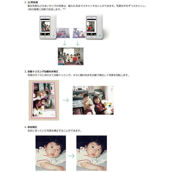 PFU Omoidori ピーエフユー おもいどり iPhone 8 / 7 にも対応 PD-AS02 iPhone アルバムスキャナ ネコポス不可 ec-kitcut 03