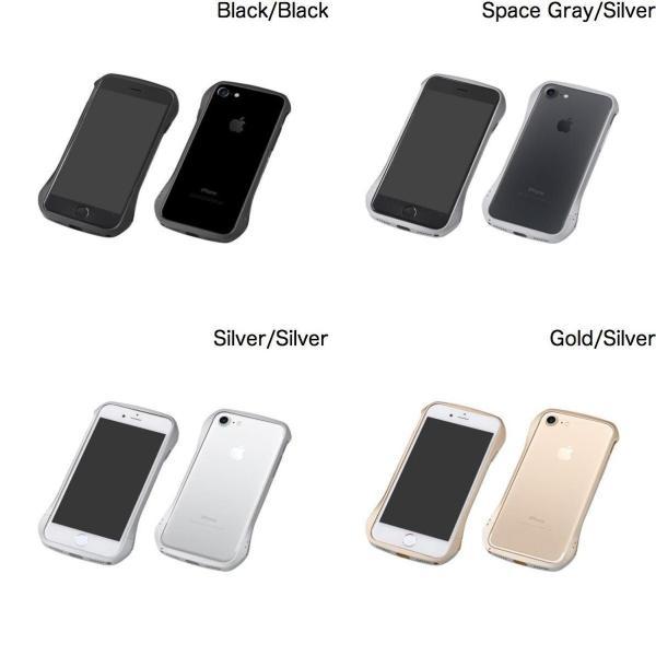 iPhone8 / iPhone7 バンパー Deff iPhone 8 / 7 Cleave Aluminum Bumper Limited Edition ディーフ ネコポス送料無料|ec-kitcut|02